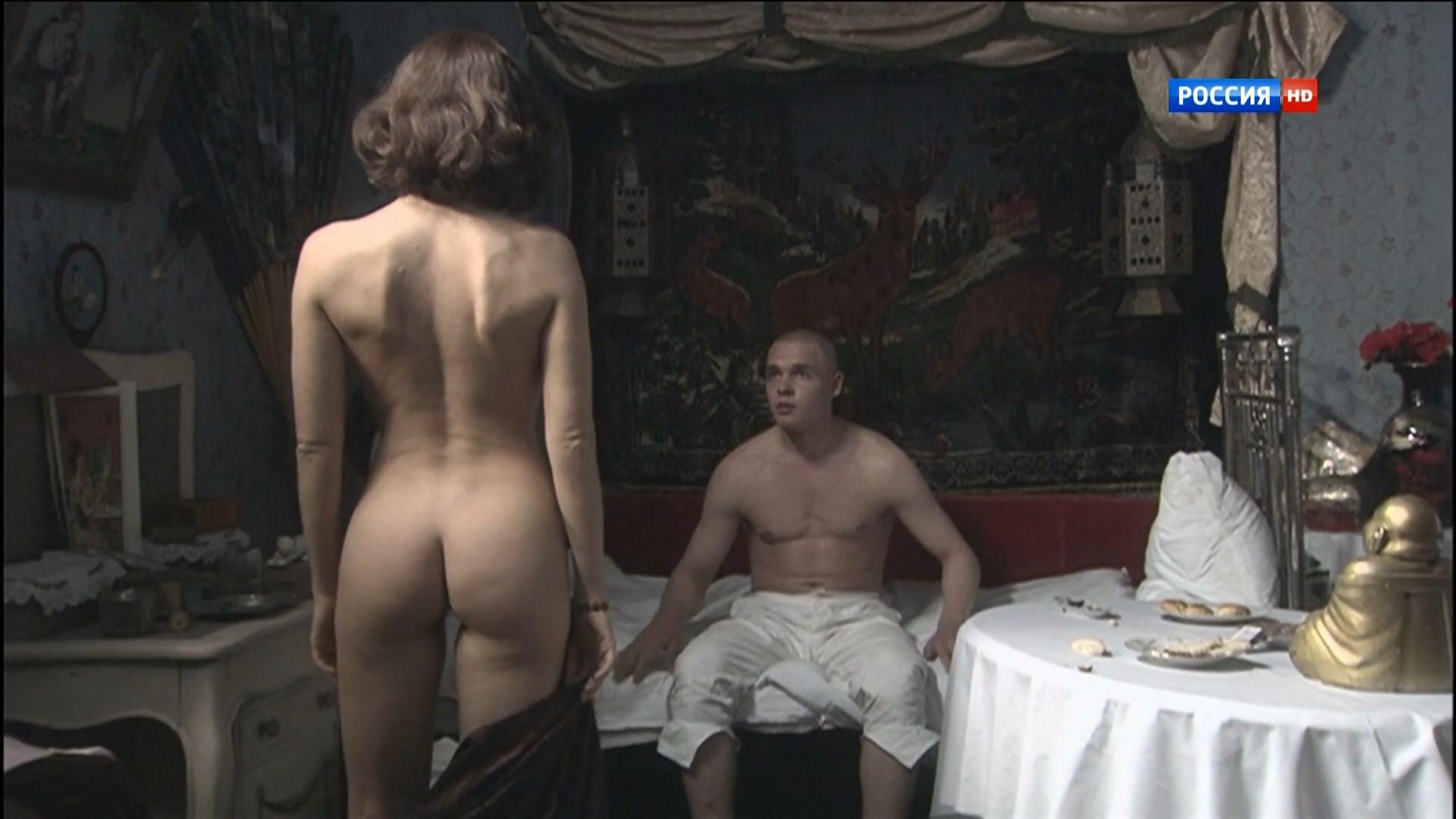 Joana Pires  nackt
