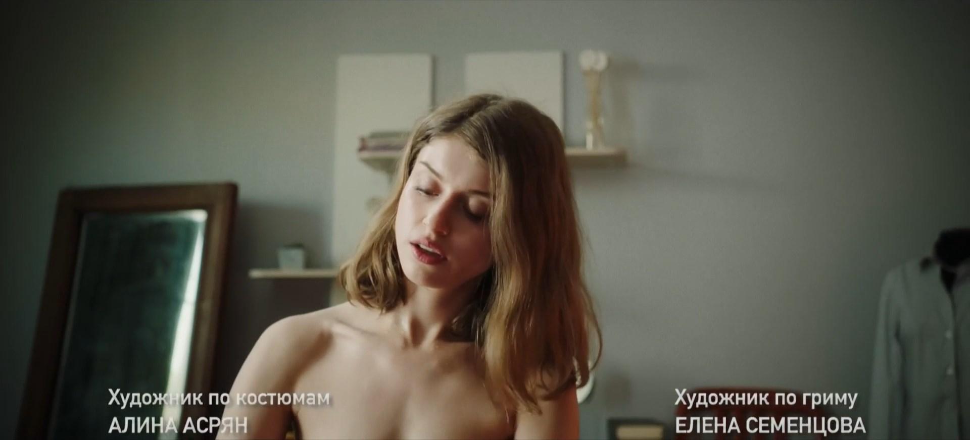 Nackt  Aimee Holihen Aimee Cole